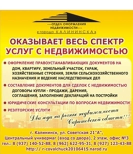 На программа русском записи дисков